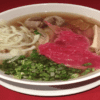 300 - Soupe Pho spécial au boeuf, boulettes, nerfs et feuillet